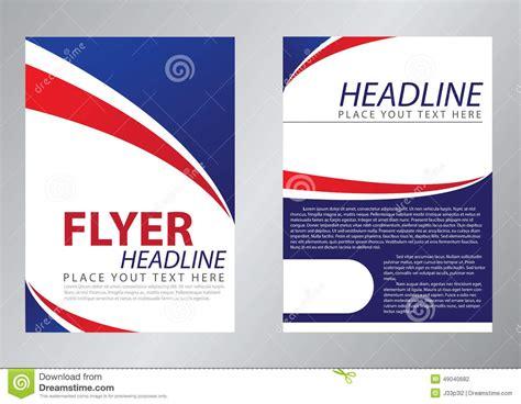 flyer template blue flyer template design stock illustration image 49040682
