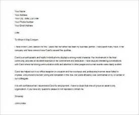 character reference letter for a friend sample template