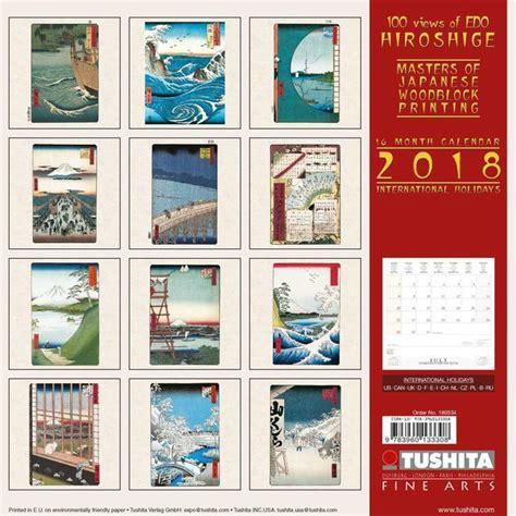 Calendrier Japonais Calendrier 2018 Hiroshige Japonais