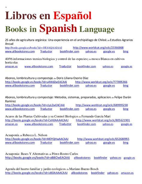 libro aqa spanish a2 grammar huerto ecol 243 gico tecnolog 237 as sostenibles agricultura organica