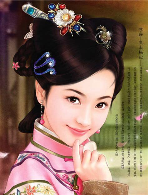 korean men s hairstyles ancient tif分层 古代手绘美女 图片编号 wli1155004 人物插画 插画 素材 元素 原创图片下载 智图网 www