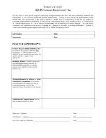 template for plan for performance improvement staff performance improvement plan template sle