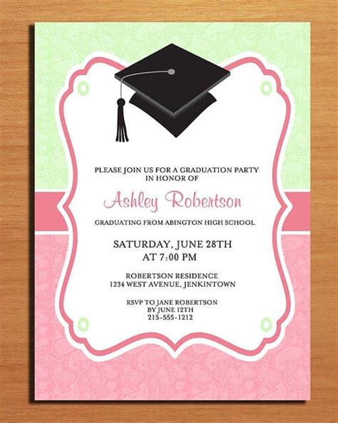 Free Printable Graduation Party Invitation Template Free Printable Graduation Invitation Templates