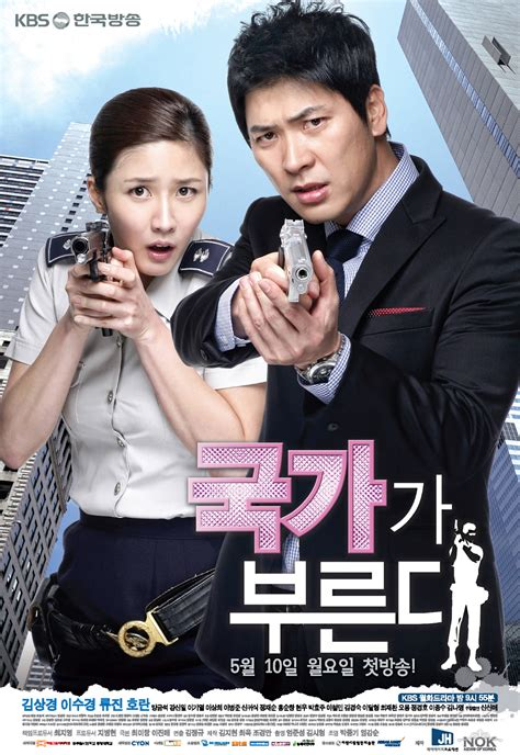 film thailand i miss you secret agent miss oh 2010 kbs2 720p han ost complete