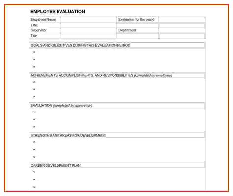 employee appraisal form doc example good template