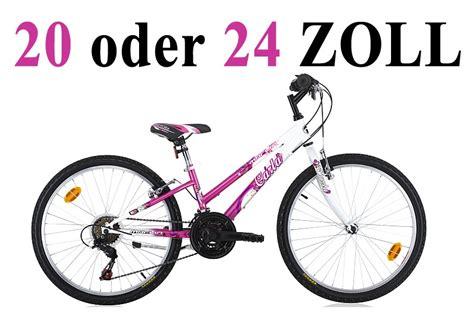 Kinderfahrrad Cube 20 Zoll 792 by 20 24 Zoll Kinderfahrrad Mountainbike Kinder Fahrrad