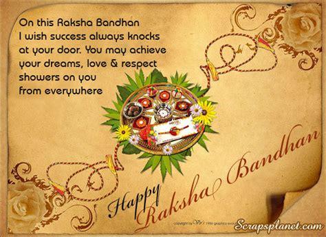 happy raksha bandhan scraps sms latestsms in