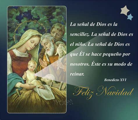Imagenes De Navidad Catolicas | tarjetas y oraciones catolicas tarjetas navide 209 as con