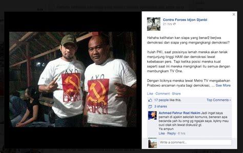 Kaos Oblong Superman Mata Marah 04 juli 2014 abdul hamid