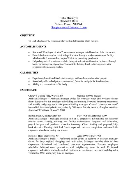 job description officer loss prevention 16001w1y dining