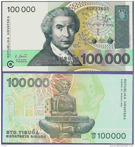 100 000 Dollar In Der 100 000 Dollar Hrvatska Banknote Value In American Dollars