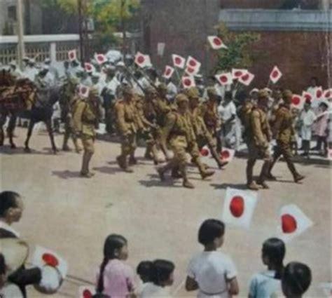 Air 2 Di Jepang dak pendudukan jepang di indonesia pojok ilmu