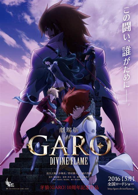 film drama anime watch garo movie divine flame subbed chia anime