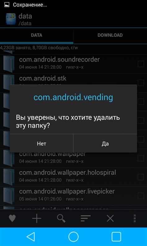 process android vending 171 неожиданная остановка процесса android vending 187 решение проблемы