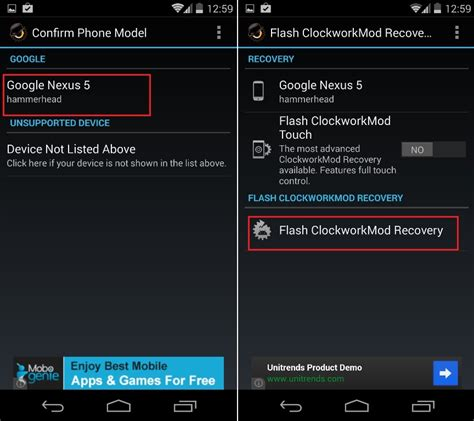 cwm rom manager apk cwm rom manager free