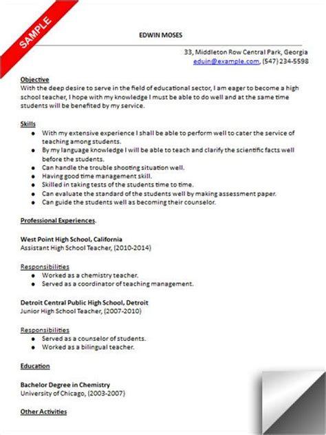 Resume Templates For High School Teachers High School Resume Sle Resume Exles