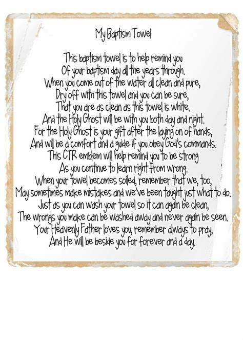 printable baptism quotes 296 best images about baptism of jesus on pinterest