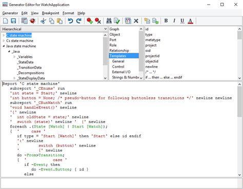 template code generator java metacase コード ドキュメント メトリクス及びその他の出力の生成