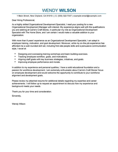 leadership cover letter sle technology leader cover letter gis programmer cover letter