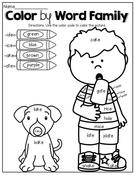word family coloring page color by word family summer edition you could even print