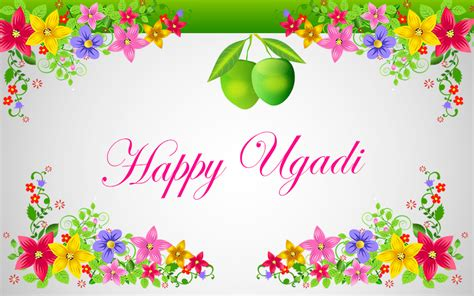 ugadi images happy ugadi images gif 3d wallpapers hd photos pics