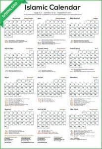 islamic calendar ehawza