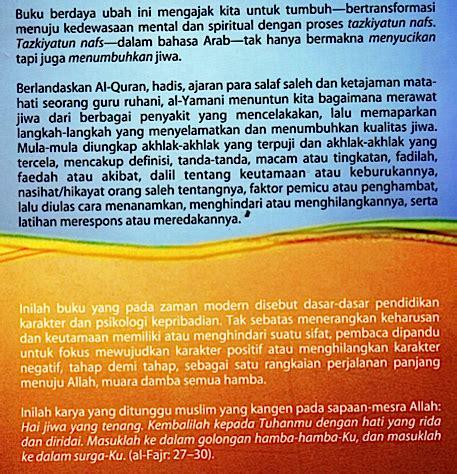 Pelatihan Lengkap Tazkiyatun Nafs pelatihan lengkap tazkiyatun nafs akhlak tasawuf