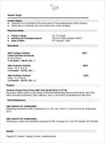Resume Templates For Btech Freshers Cv Templates 61 Free Sles Exles Format Free Premium Templates