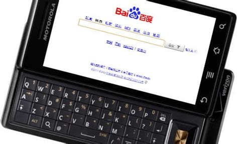 baidu android china pushing baidu on android phones digital trends