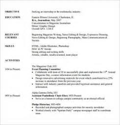 resume objective magazine internship