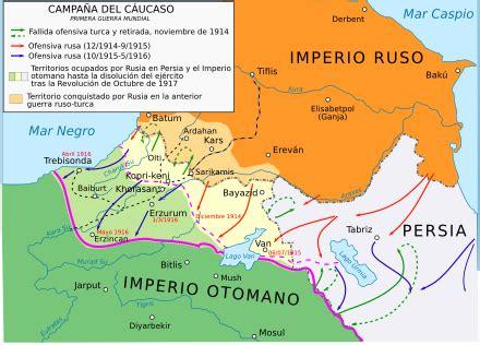 imperio otomano vs rusia ca 241 a del c 225 ucaso wikipedia la enciclopedia libre