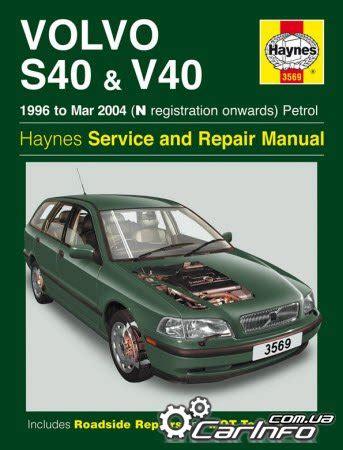 car repair manuals download 2005 volvo s40 navigation system volvo s40 v40 1996 2004 haynes repair manual 187 автолитература руководства по ремонту и