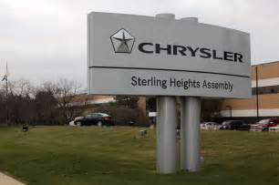 Chrysler Sterling Heights Assembly Plant Chrysler Sterling Heights Assembly Photo 20
