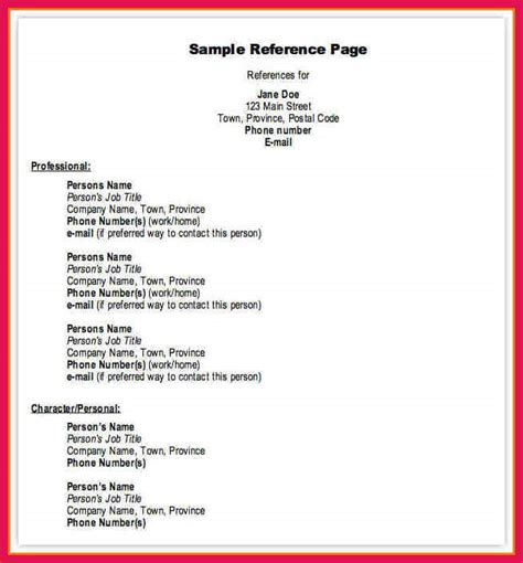 reference list for resume reference list template resume