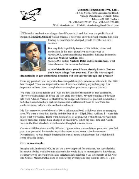 biography text in english mukesh ambani interview