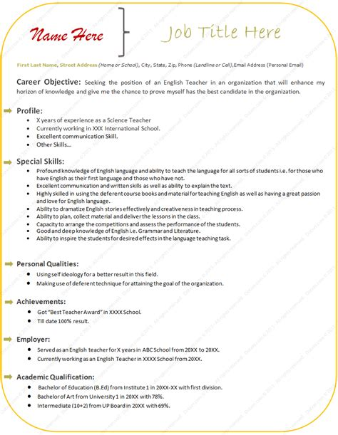 resume format 2015 for teachers sle resume format for experienced