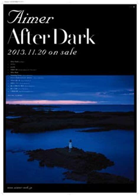 aimer after dark download aimer after dark album full aimer after dark