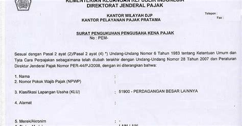 pengetahuan layanan ekspor impor pengusaha kena pajak pkp