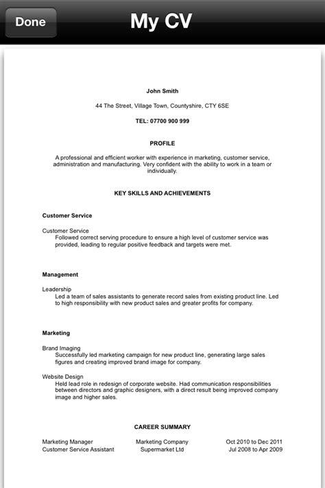 smart resume builder cv builder