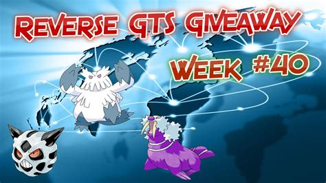 Shiny Pokemon Gts Giveaway - pokemon reverse gts giveaway week 40 shiny christmas youtube