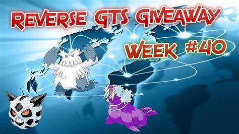 Shiny Pokemon Giveaway Gts - pokemon reverse gts giveaway week 40 shiny christmas youtube