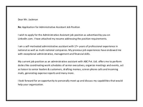 re application letter as a administrative assistant cover letter sle