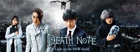 light is the new nuevos tr 225 ilers promocionales de death note light up the new world ramen para dos