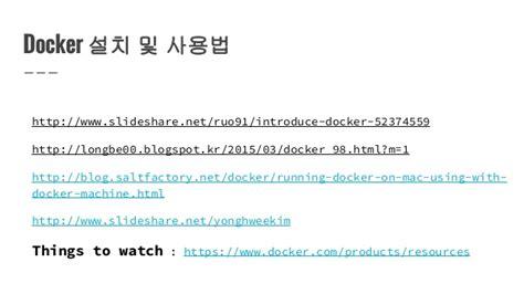 docker distribution tutorial ros with docker 20151107