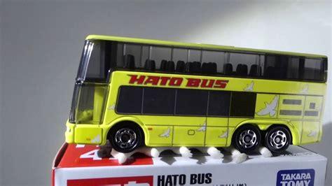 Tomica Hato tomica no 42 hato limited edition