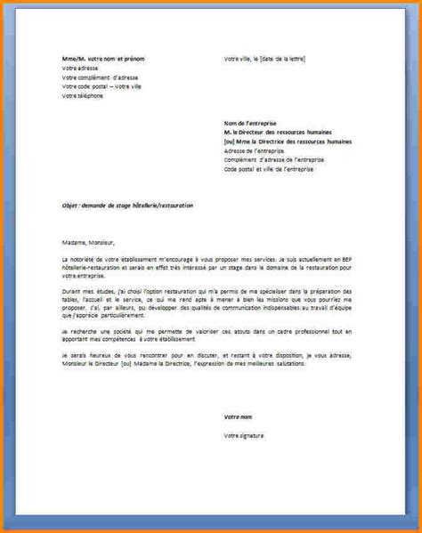 Exemple Lettre De Motivation Apb Licence 5 Lettre De Motivation Stage En Entreprise Modele Lettre