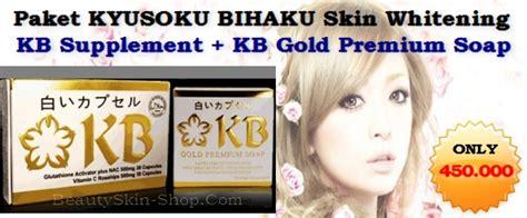 Kualitas Bagus Kb Kyusoku Bihaku kyusoku bihaku beautyskin shop