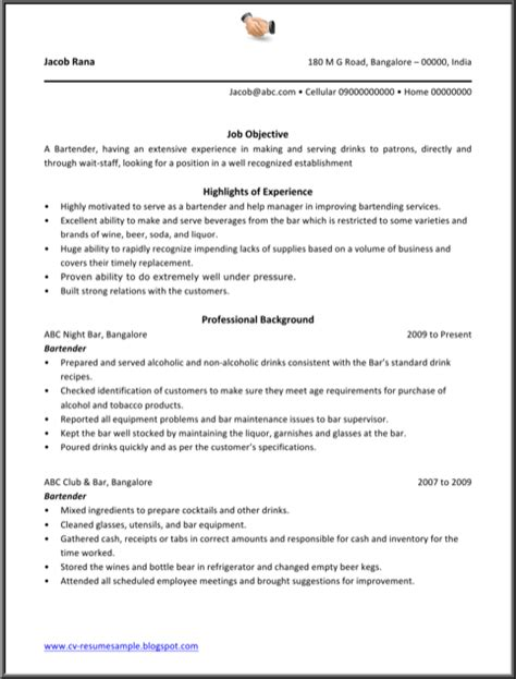 download bartender resume templates for free formtemplate