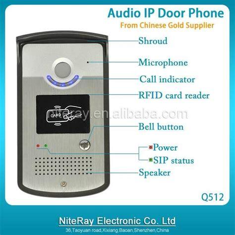 intercom apartment audio door phone voip door phone for