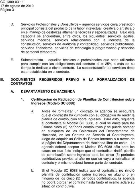 planilla de gobierno central gobierno de puerto rico departamento de hacienda 193 rea de